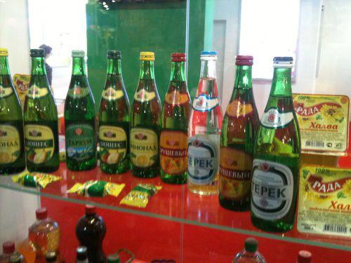 SIA caucase boissons