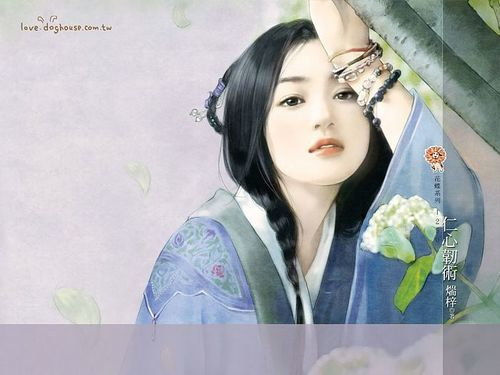 illustration painting artwork of Chinese beauty in ancient