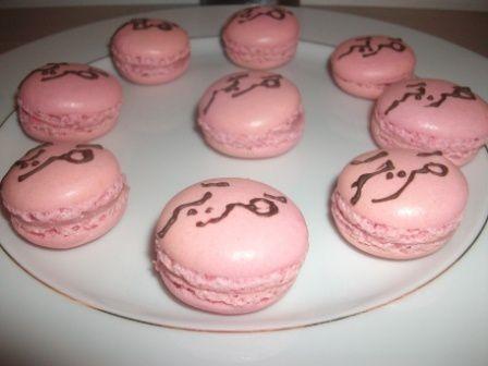 Macaron-maryam.JPG