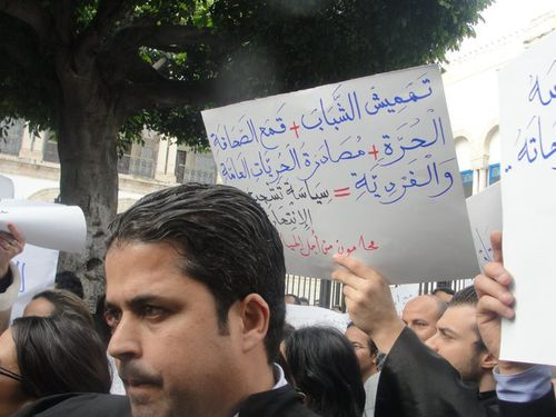 Manifestation-avocat-tunisie-11.jpg