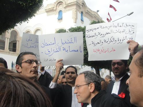 Manifestation-avocat-tunisie-3.jpg