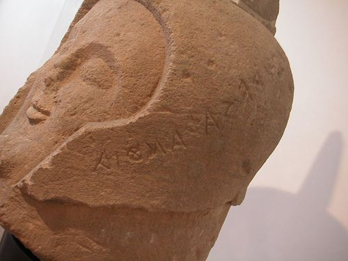 800px-Etruscan_cippus_warrior_head_side.jpg