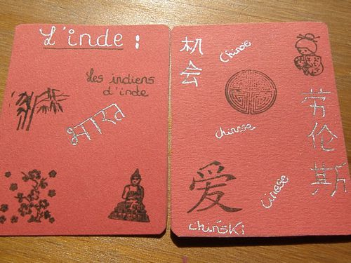 ATC Inde pour Laurence made by barbabelle