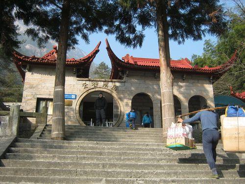 Huangshan 7338