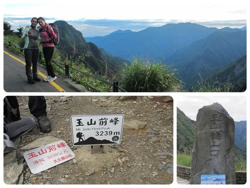 _MG_7183_Fotor_Collage_Yushan2.jpg