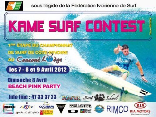 kame-surf-contest.jpg