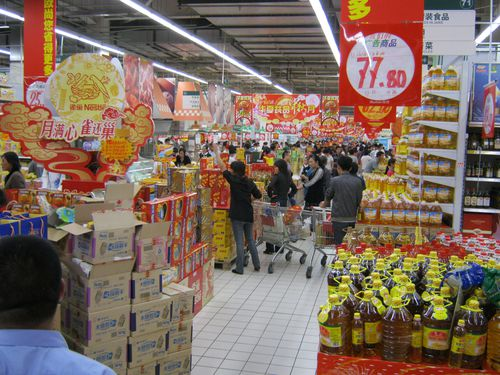 Auchan 0231