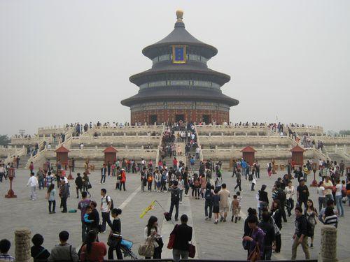 Beijing 1197