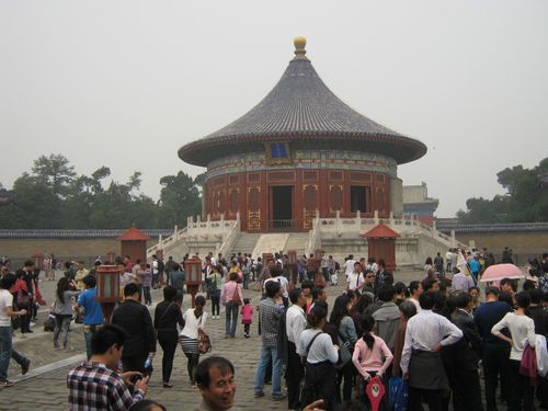 Beijing 1247
