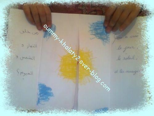 Noussayba et faryss concours tawhid3