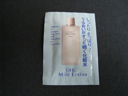 Lotion DHC