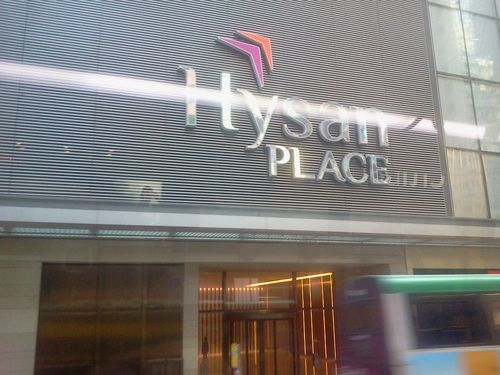 hysan-place