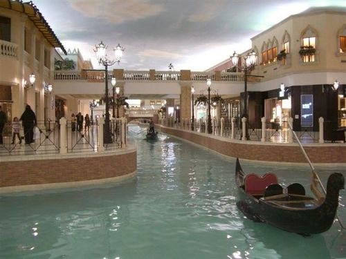 villagio-mall-doha-canal