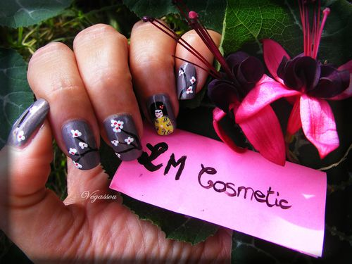 concours-lm-cosmetic.JPG