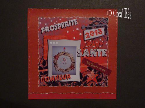 Carte-Meilleurs-Voeux-2013-pr-Anne--0-.JPG