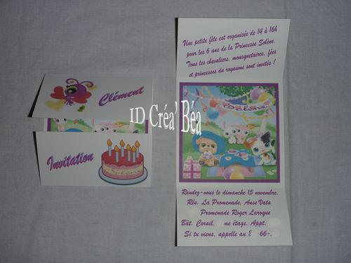 Invitation pet shop (1)