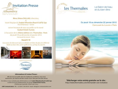 Invitation-Presse-Web-800-copie-1.jpg