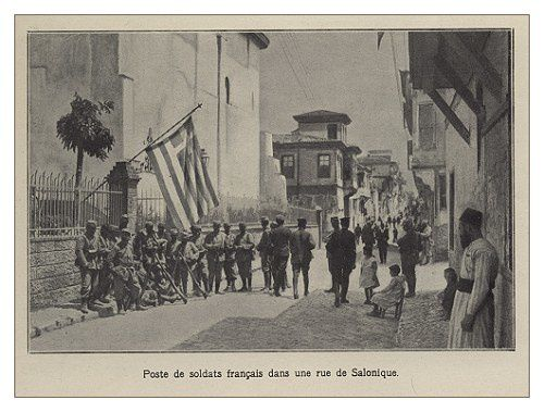 Entree des Allies a Salonique.jpg
