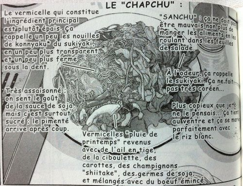Le-chapsu.jpg