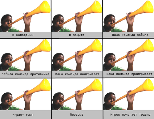 Vuvuzela_instruction.png