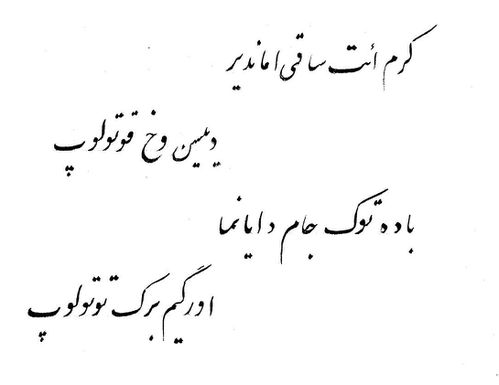 Saghi-maral-001.jpg