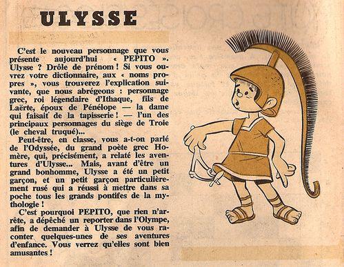 ulysse-presentation.jpg