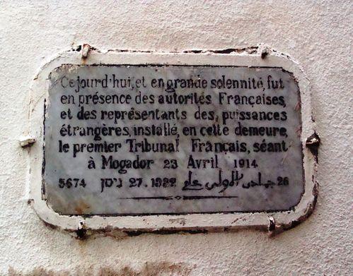 Nov10 Essaouira 07