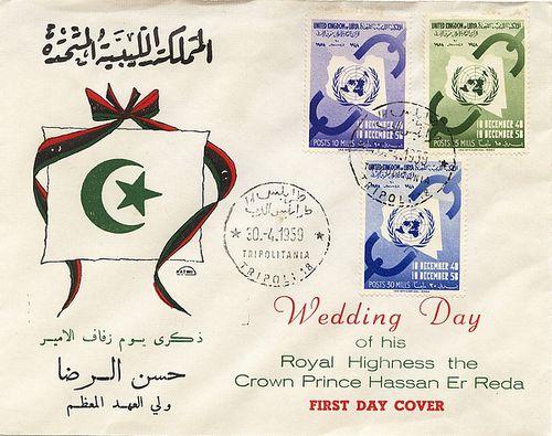 Royal Highness Crown Prince Hassan Er Reda