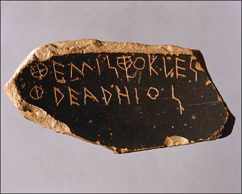 Ostracon-grec.jpg