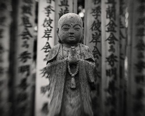 Jizo_by_rubberman542.jpg