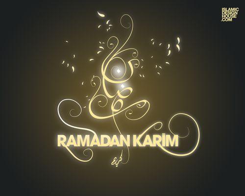 ramadan-karim2.jpg