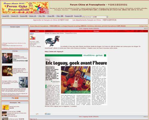 ForumChineFrancophonie.jpg