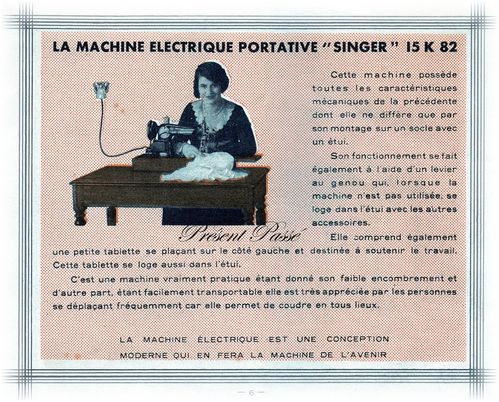 machine électrique portative SINGER 15K82 5