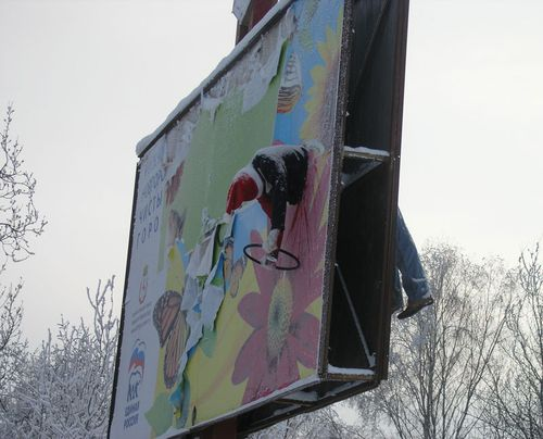 drunk-driving-russian-billboard2.jpg