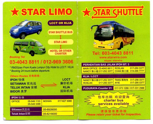 KL BUS TIME TABLE 005