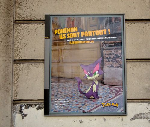 affiche Pokmon Chacripan (1)