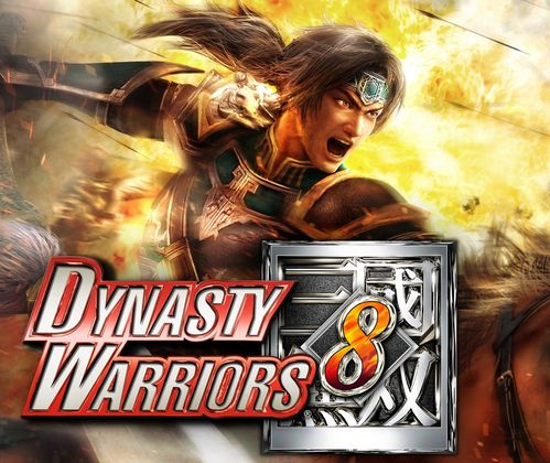 Dynasty-Warriors-8.jpg