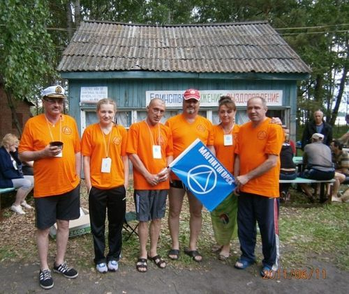 RUSSIE 53 oural 2011