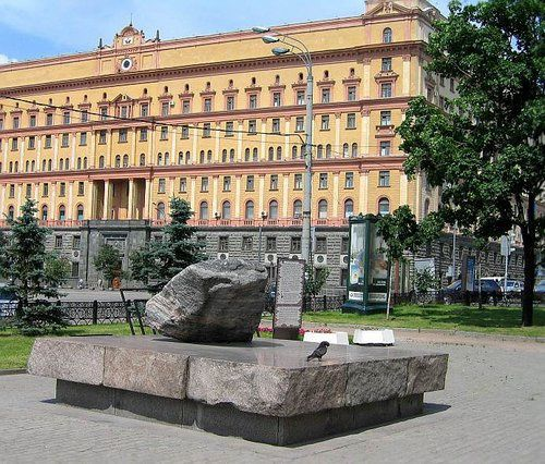 lubyanka-square-moscow-russia.jpg