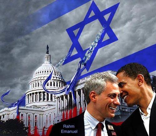 La-cour-supreme-Illuminati-en-Israel.jpg