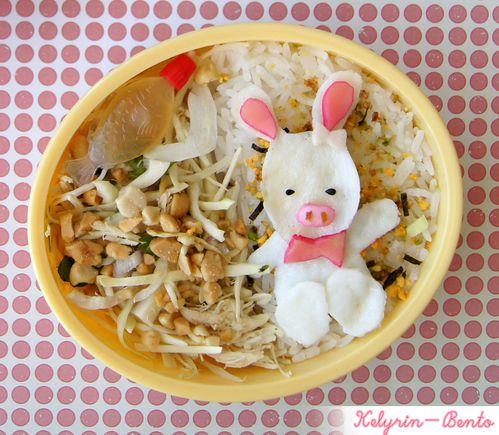 Bento Lapin Cochon Salade Vietnamienne