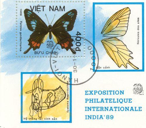 Inde 1989