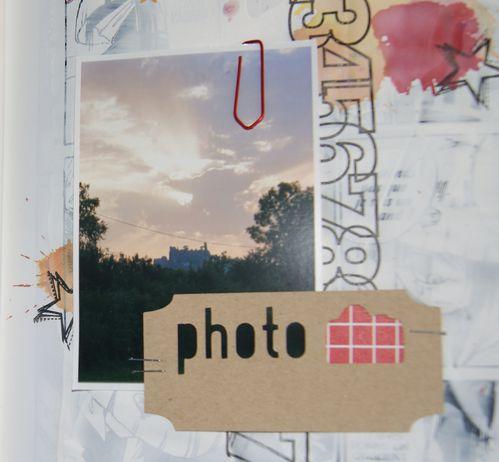 summer-12-chalet-d3.JPG