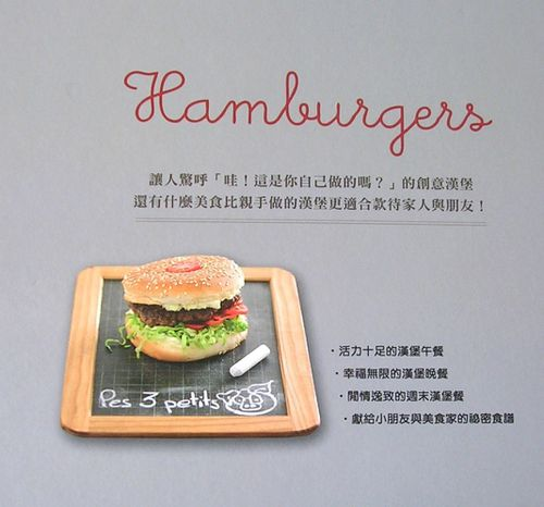 Hamburgers Chine