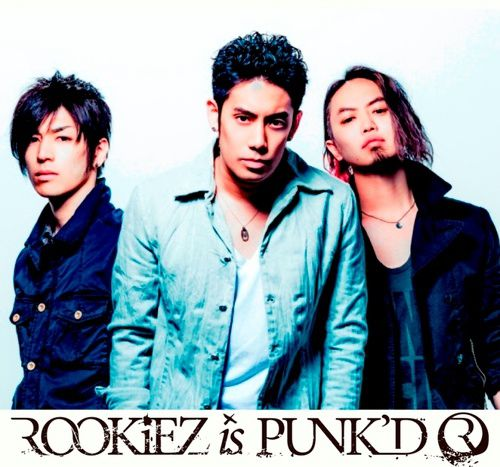 Rookiez is punk'd – from dusk till dawn opening (entretenimiento descargar )