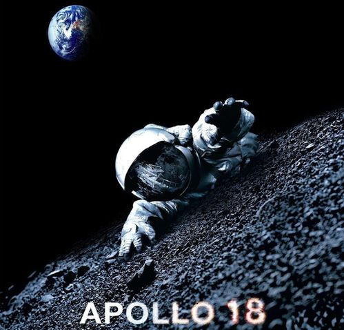 apollo 18 truth or fiction - photo #10