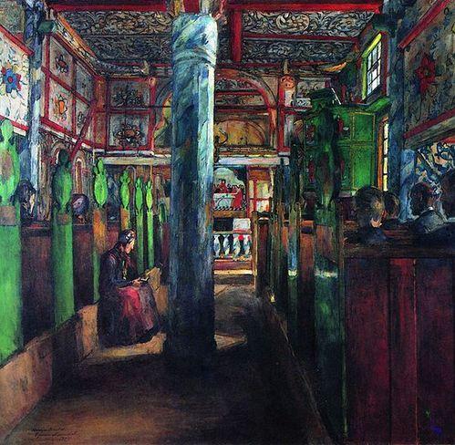 intérieur église - tableau