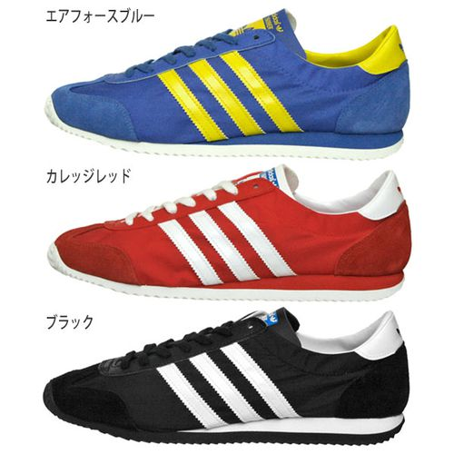 chaussures adidas 1609er