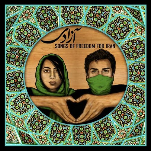"On Anniversary of Uprising, Musicians Release ""AZADI: Songs of Freedom for Iran"" Mixtape Album!"