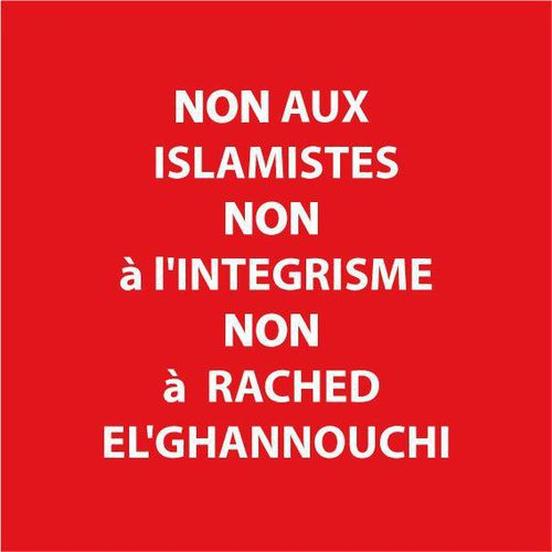 http://img.over-blog.com/500x500/1/50/59/42/amnesty-tunisie/168957_193192250695260_193113074036511_749545_3066998_n.jpg